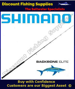 Shimano Backbone Elite Spin Rod 10-15kg 7'