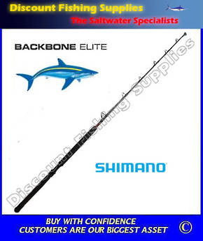 Shimano Backbone Elite Standup Game Rod 24kg - ROLLER TIP