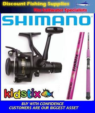 Shimano LipsStix / IX2000 Kids Combo 6ft 2pc WITH LINE