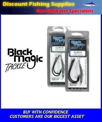 Black Magic Live Bait Rig 9/0 (X2) IGFA