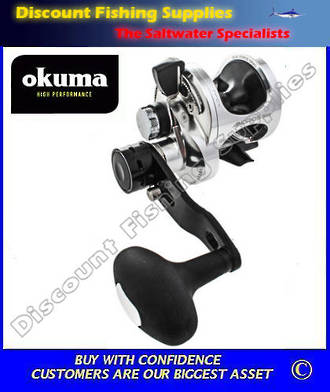 Okuma Andros 5II - 2 Speed Lever Drag Jigging Reel