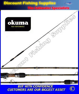 Okuma Nano Matrix Dropshot Softbait Spin Rod 7' 2pc 6-10kg