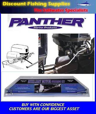 Panther Fresh Water Steering Link Kit
