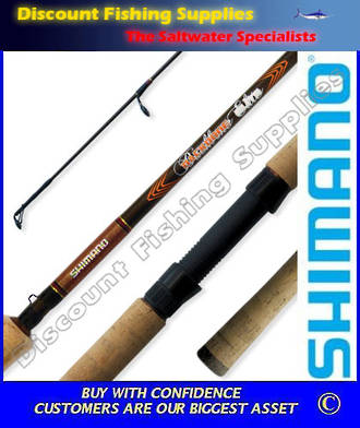 Shimano Backbone Elite Spin Rod 2pc 6-8kg 8'