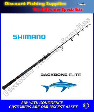 Shimano Backbone Elite Spin/Jig Rod 24/37kg - 400gr