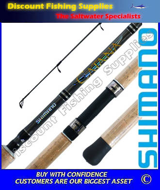 "Shimano Catana Softbait Rod 6-8kg - 7'3"" - 2pc"