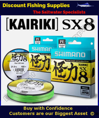 Shimano Kairiki SX8 Braid 15lb X 150m