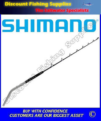 Shimano Status Bent Butt Game Rod 5ft 2in 37kg
