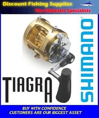 Shimano TIAGRA 50 Wide