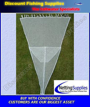 Spare Net 4.11m & Trap - Tie On - ULSTRON