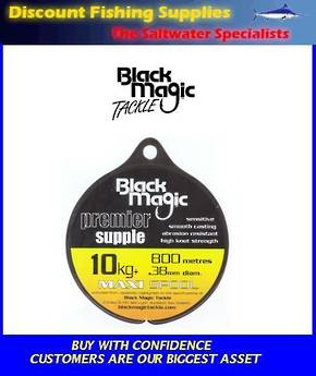 Black Magic Premier Supple 1/4lb Copolymer Line Maxi Spool