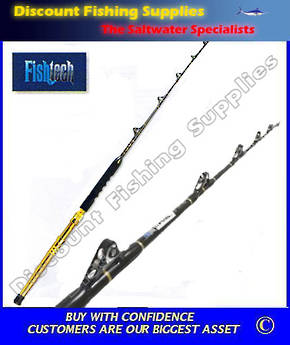 Pro Hunter Fully Rollered Game Rod 24kg
