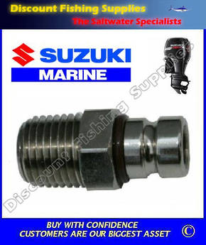 "Suzuki small male tank outlet 1/4"" NPT. Scepter/Moeller brand"