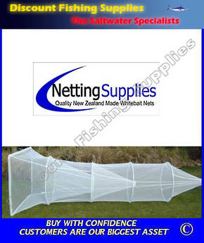 Akura 2 Trap Whitebait Set Net - ULSTRON - Centred Traps