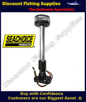 Seachoice LED Fold Down All-Round Light 02871