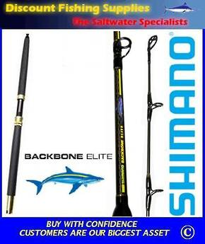 Shimano Backbone Elite Boat Rod 7' 10-15kg
