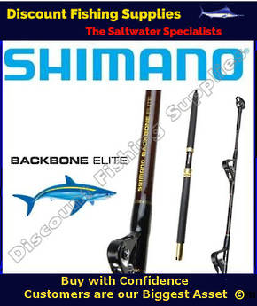 Shimano Backbone Elite Standup Game Rod 24kg FULLY ROLLERED