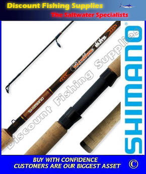 Shimano Backbone Elite Softbait Spin Rod 2pc 5-8kg 7'