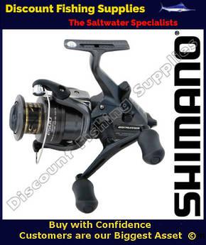 Shimano Baitrunner DL 2500FB Spin Reel