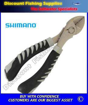Shimano Brutus 7'' Large Side Cutter