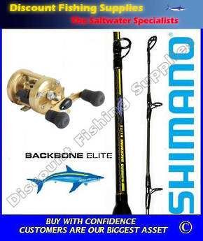 Shimano Calcutta CT 400B - Backbone Combo 6-10kg