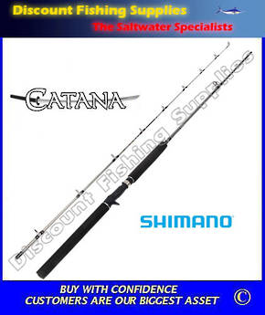 Shimano Catana Softbait Rod - 7' - 2pc (Overhead)
