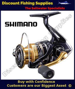 SoftBait Reels | Fishing Reels| Discount Fishing Supplies | NZ