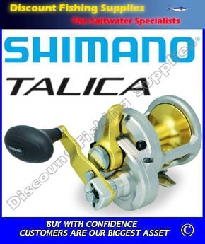 Shimano Talica 12II 2 speed Reel