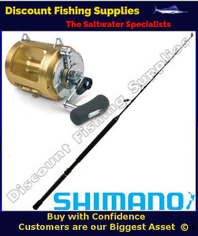 Shimano TIAGRA 80Wide - Ultra 2015 Game Combo