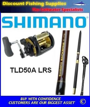 Shimano TLD50A LRS 2Speed / Backbone Elite SU Combo R/Tip