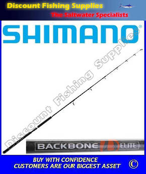 Shimano Backbone Elite Topwater Spin Rod - PE3-5 8ft 3in 2pc