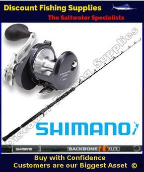 Shimano Torium 20HGA Backbone Elite 37kg Jigging Combo