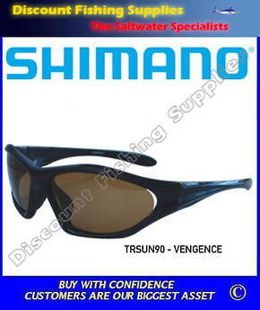 Shimano Polarised Sunglasses - Vengeance