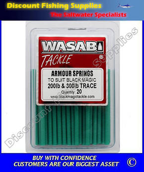Wasabi Armour Springs 200lb - 300lb