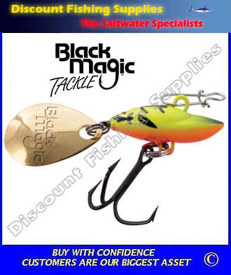 Black Magic Spinsect FireGrub Lure
