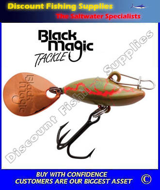 Black Magic Spinsect OliveGrub Lure