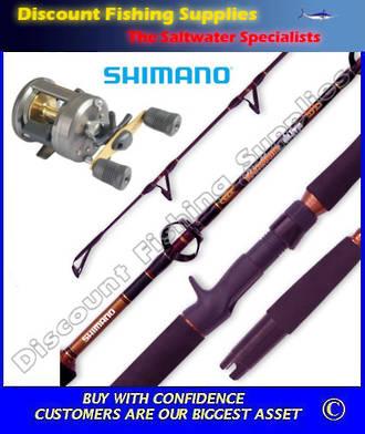 00022e7d3c5 Shimano Corvalus 300 - Backbone Elite Baitcaster Combo| SHIMANO | DFS