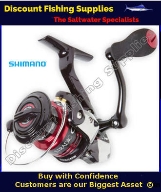 Shimano stradic ci4 2500 spin reel shimano reel for Wholesale fishing tackle outlet