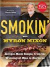 smoker recipe book