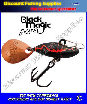 Black Magic Spinsect BloodGrub Lure