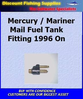 Mercury/Mariner 1996 On - Fuel Tank Fitting - Male
